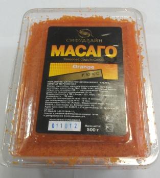 Икра  Масаго  Сифудлайн Люкс оранжевая ,      375 руб